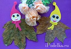 Человечки-гномики из осенних листьев