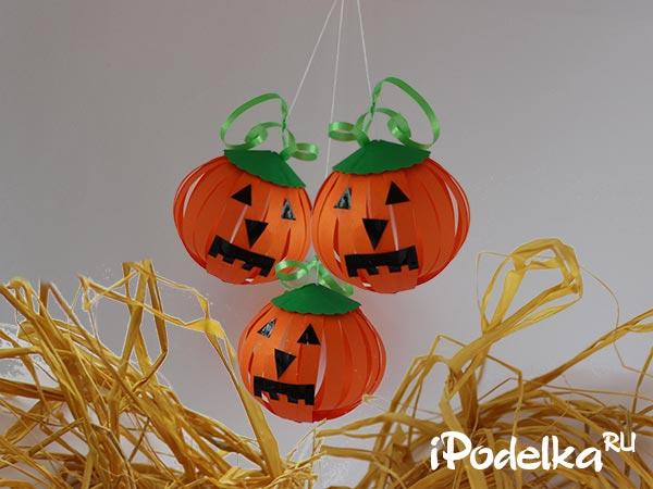 Тыква из бумаги гирлянда на Хэллоуин
