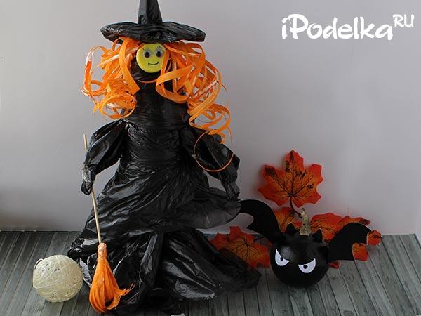 Поделка на хэллоуин ведьма