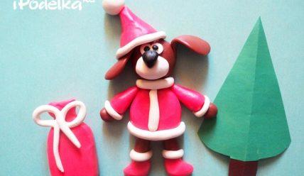 Как слепить новогоднюю собачку из пластилина