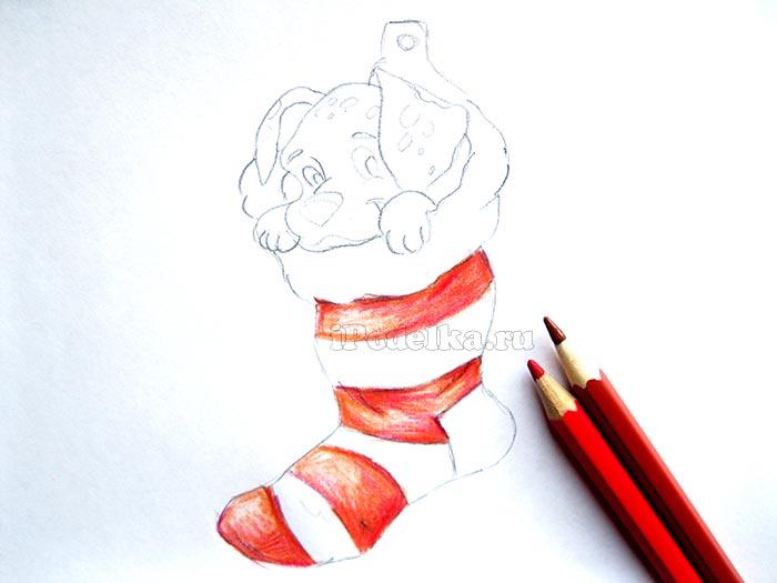 Как нарисовать собаку поашгово своими руками