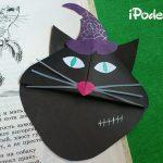 Как сделать закладку черный кот на Хэллоуин