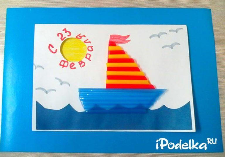 23 февраля открытка дедушке на день рождения, школьный
