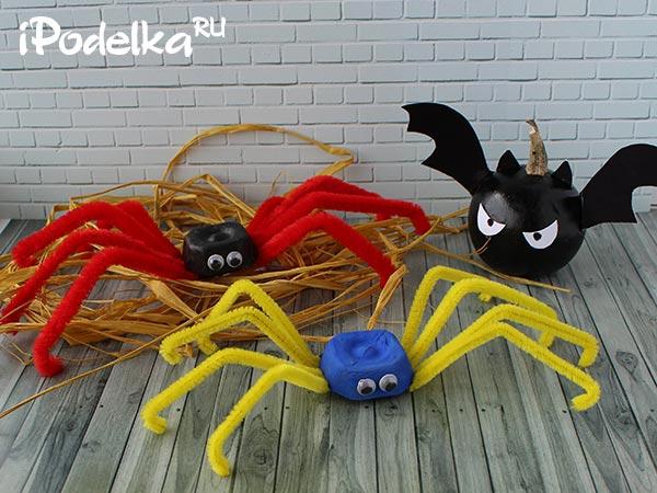 Поделки на Хэллоуин