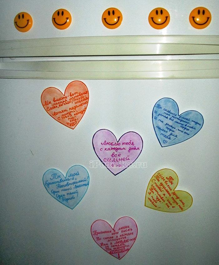 Любовные послания на магнитах - романтический декор