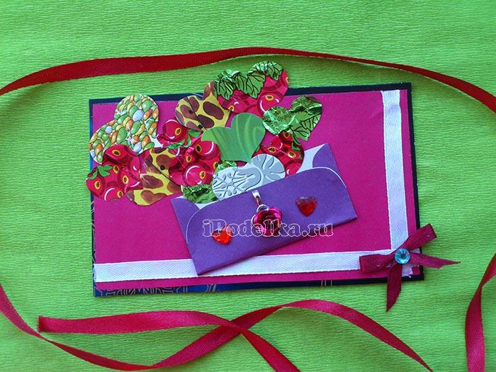 Открытка-валентинка из бумаги с сердечками