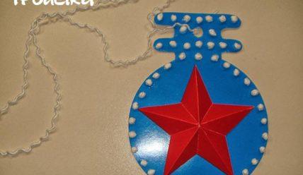 Орден защитнику отечества своими руками