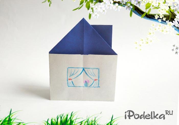 Дом из бумаги оригами