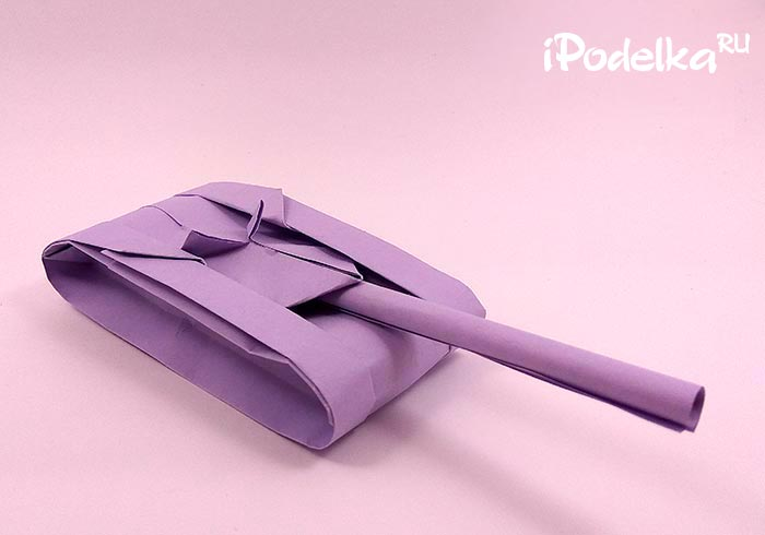 Мастер-класс — бумажный танк-оригами
