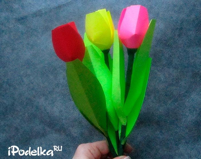Тюльпан из цветной бумаги своими руками