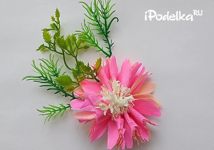 Как сделать цветок из бумаги