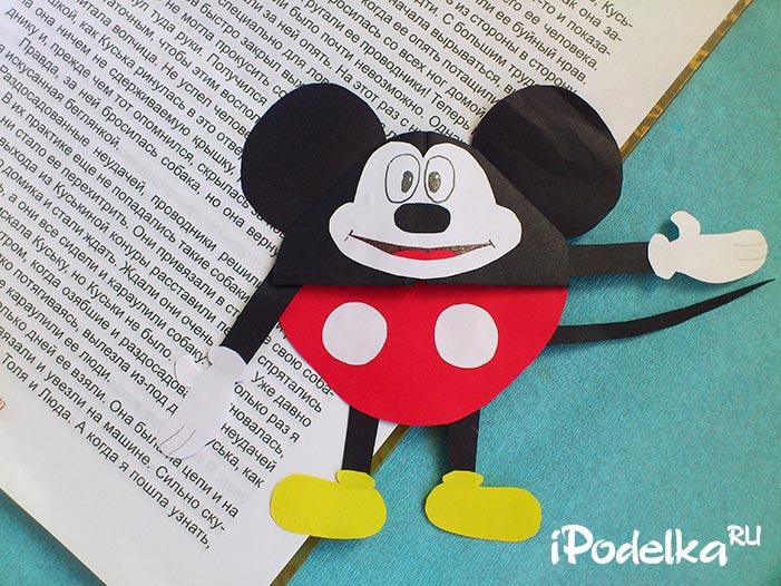 Как сделать закладку-уголок для книг Микки маус