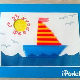 Как сделать открытку на 23 февраля в детский сад