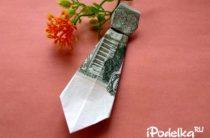 Как сделать галстук манигами