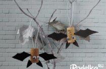 Летучая мышь на Хэллоуин из пробки