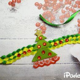 Новогодний браслет с елочкой