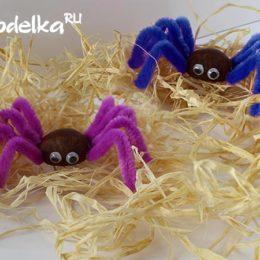 Как сделать паука из каштана
